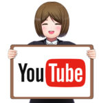 You Tube教室沖縄