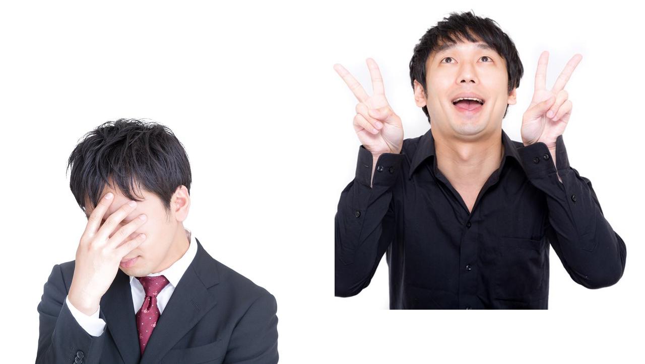 セルフイメージ改革沖縄