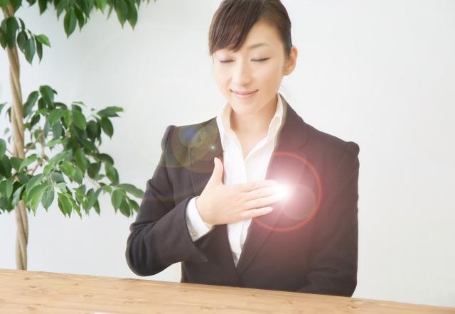 潜在意識改革沖縄